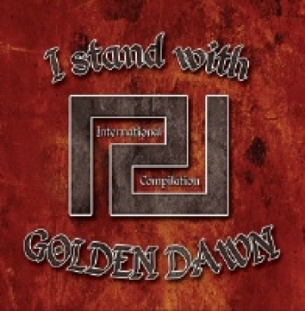 Sampler - I stand with Golden Dawn